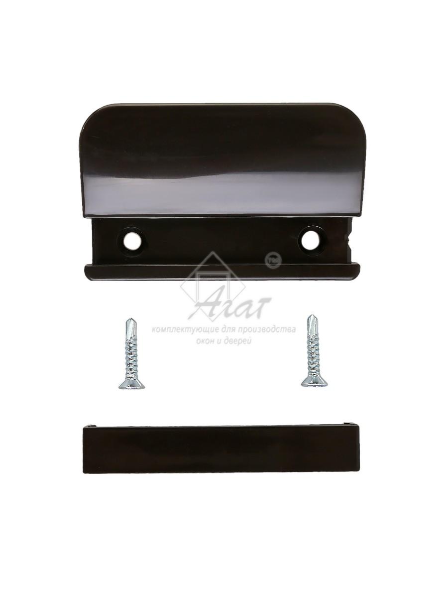 Ручка балконная ABS КОРИЧНЕВАЯ, ручка дверная ABS, ручка курильщика + 2 самореза