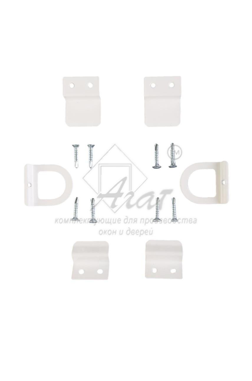 Набор креплений и ручек для москитной сетки, МЕТАЛЛ + 8 саморезов с буром