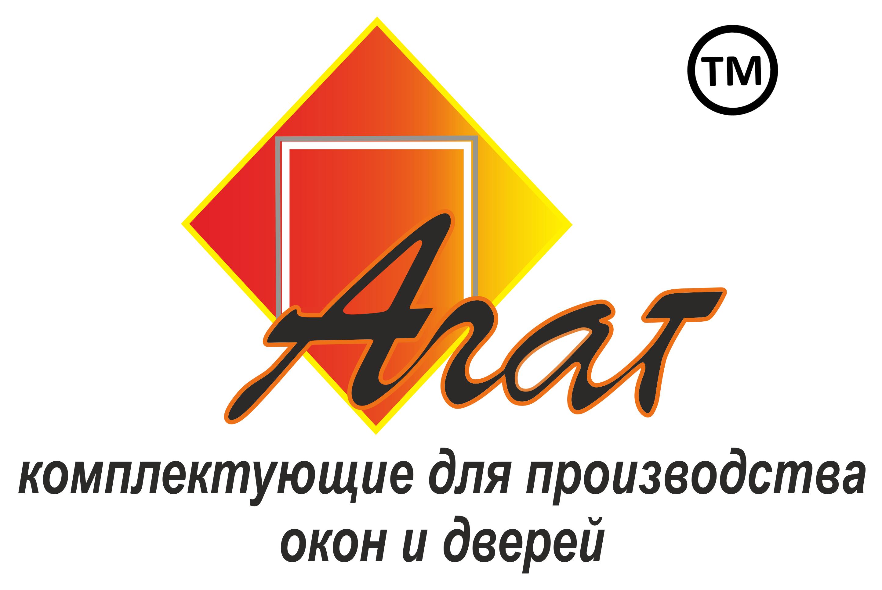 Агат-Окна